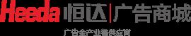 必威体育app官方下载广告商城