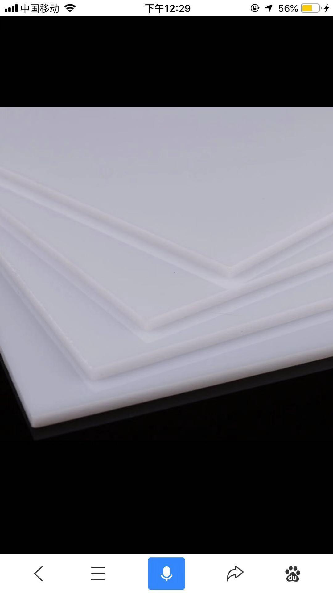 有机板 透明大板2.2   昆明仓库