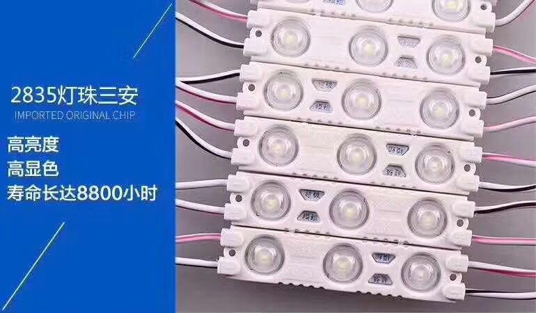 超级模组 超级模组(白色)/一件4000/一盒1000/一包200   云南